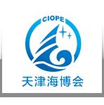 雷电竞app官网海博会